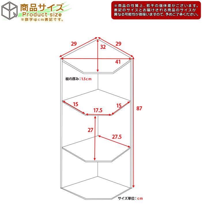 オープンラック ディスプレイラック 転倒防止金具付 - aimcube画像6