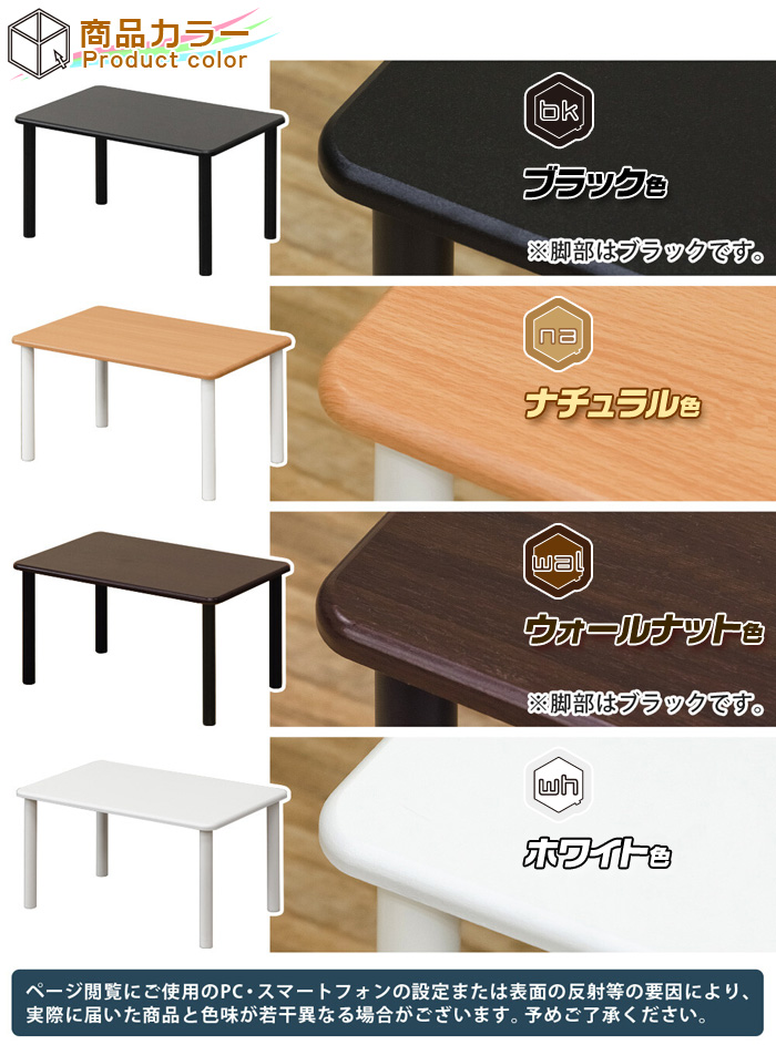 ミニテーブル 幅60cm シンプル ローテーブル センターテーブル 座卓 - エイムキューブ画像3