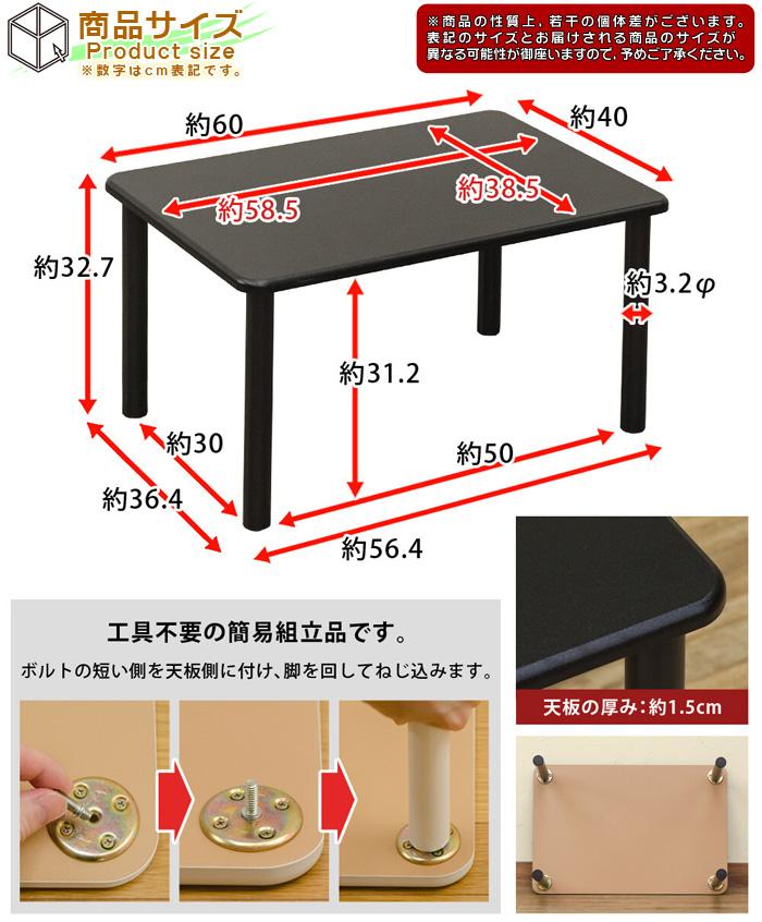 一人暮らし テーブル 子供部屋 テーブル 簡単組立 - aimcube画像4