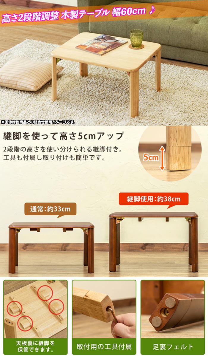 折り畳み脚 テーブル 折りたたみテーブル 子供 テーブル 完成品 - aimcube画像2
