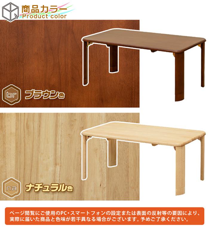 折り畳み脚 テーブル 折りたたみテーブル 子供 テーブル 完成品 - aimcube画像4