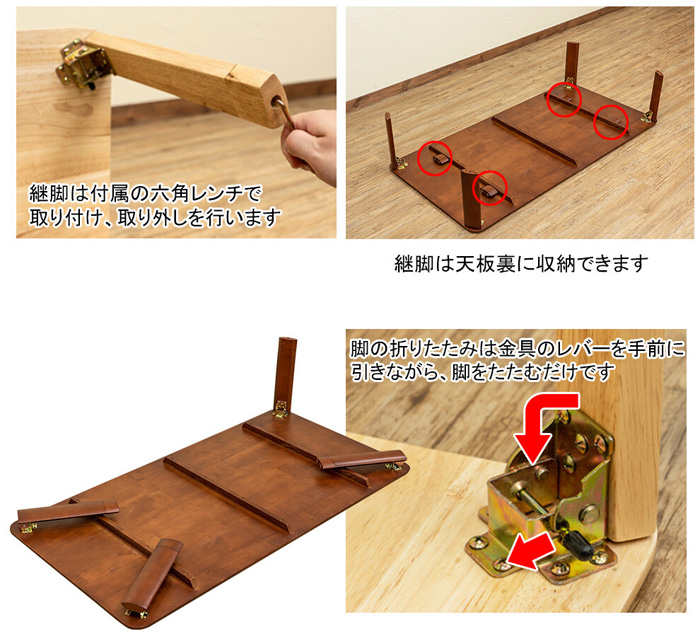 木製 テーブル 継脚モデル 幅150cm ローテーブル センターテーブル 座卓 - エイムキューブ画像3