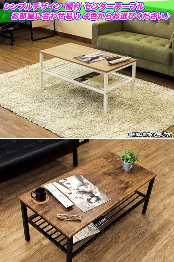 食卓 座卓 コーヒーテーブル ローテーブル 高さ40.8cm 天板PVCシート スチールフレーム - aimcube画像2