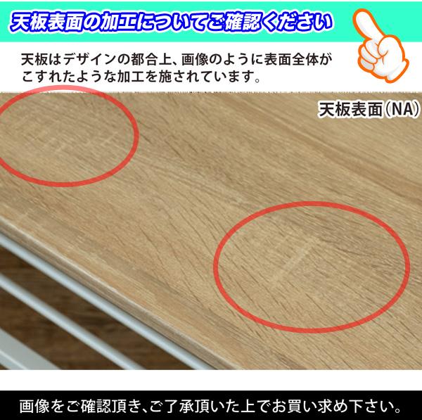 食卓 座卓 コーヒーテーブル ローテーブル 高さ40.8cm 天板PVCシート スチールフレーム - aimcube画像4