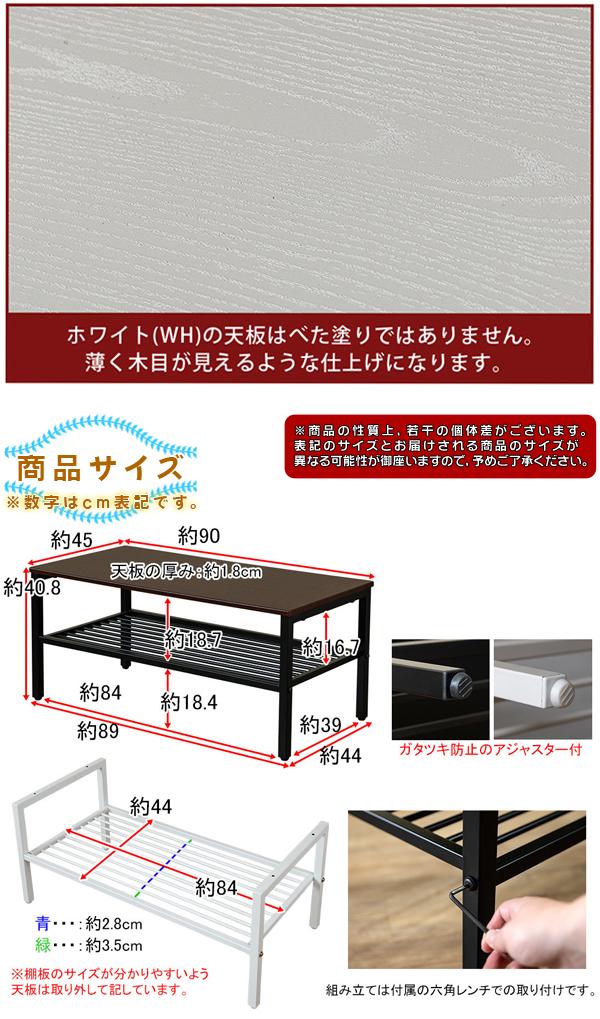 食卓 座卓 コーヒーテーブル ローテーブル 高さ40.8cm 天板PVCシート スチールフレーム - aimcube画像6