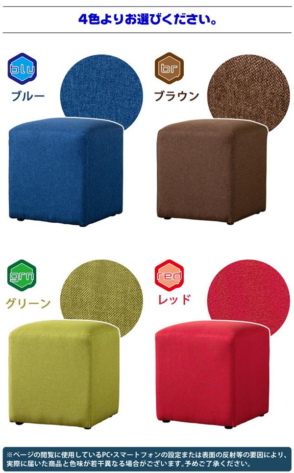 かわいい スツール 軽量 キューブ型 幅38cm オットマン 椅子 キューブ インテリア 軽い 椅子 - エイムキューブ画像5