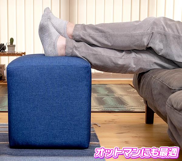 かわいい ベンチ 軽量 ベンチチェア 幅76cm オットマン 椅子 軽い 廊下 休憩所 椅子 - エイムキューブ画像3