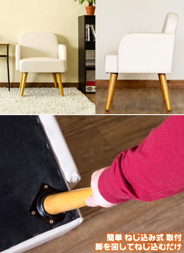 シンプル アームチェア 一人用 カフェ風 椅子 おしゃれ カフェチェア 傷つき防止フェルト付 - エイムキューブ画像3