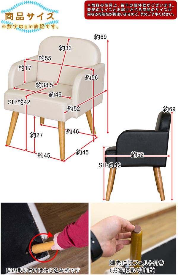 シンプル アームチェア 一人用 カフェ風 椅子 おしゃれ カフェチェア 傷つき防止フェルト付 - エイムキューブ画像5
