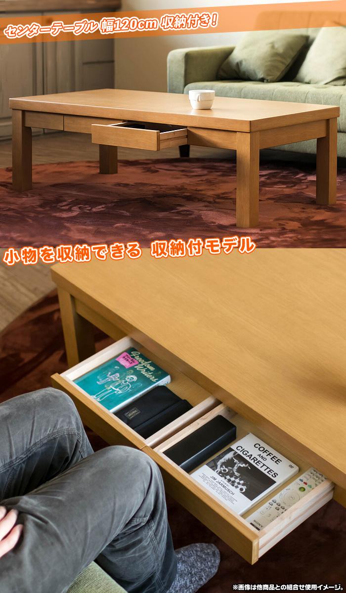 リビング テーブル 座卓 小物 収納 作業台 引出し2杯搭載 - aimcube画像2