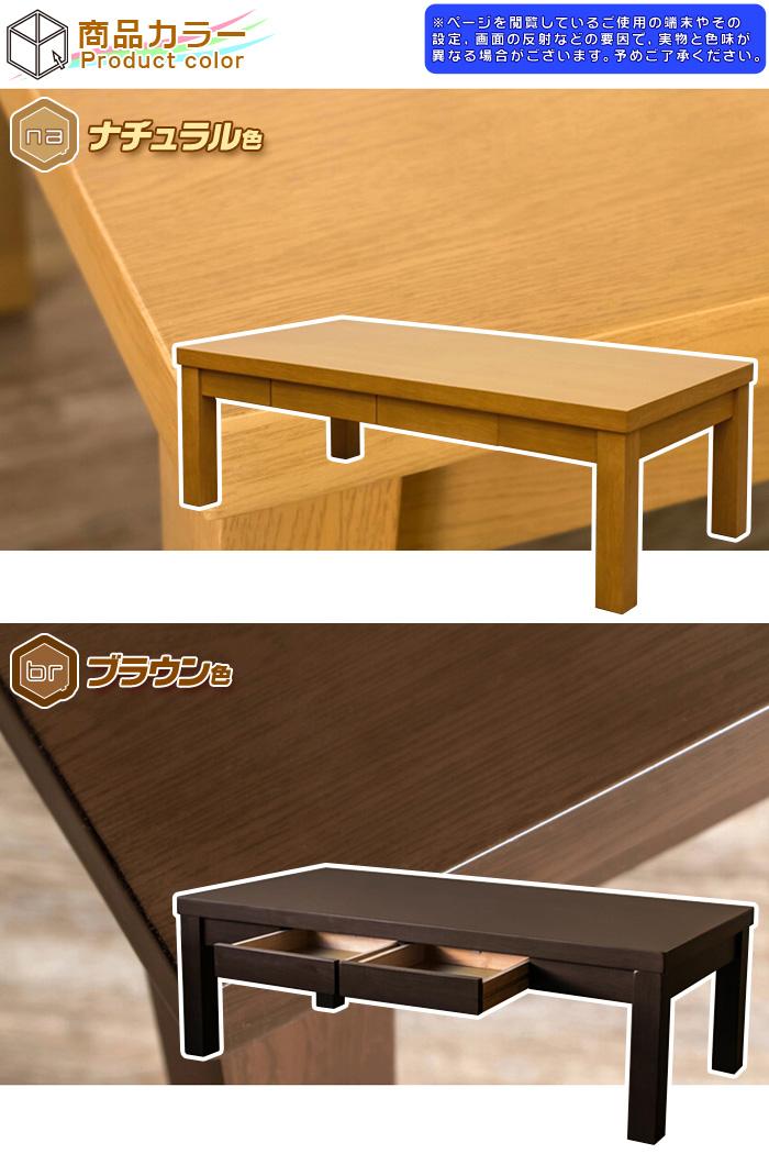 リビング テーブル 座卓 小物 収納 作業台 引出し2杯搭載 - aimcube画像4