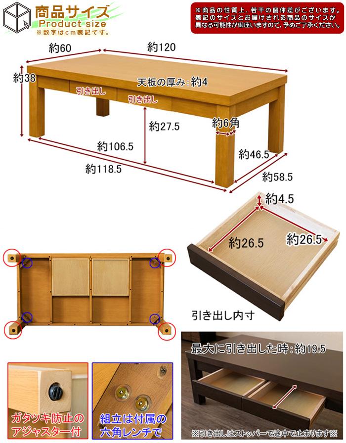 センターテーブル 幅120cm 引出し収納付 長方形 ローテーブル - エイムキューブ画像5