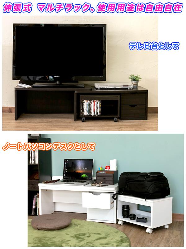 コーナーデスク ロータイプ TV台 机 座卓 作業台 収納ラック付 テレビ台 ノートパソコン台 - aimcube画像2
