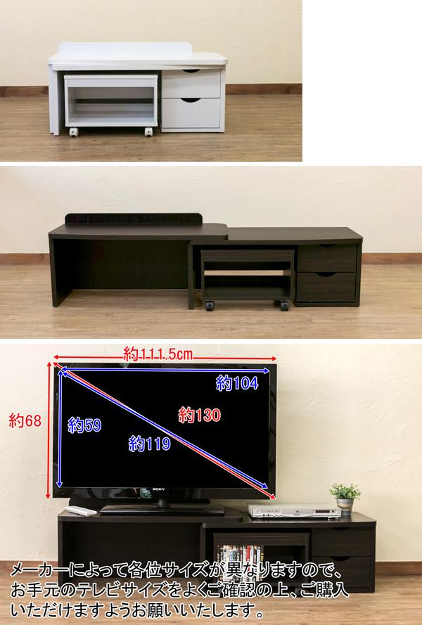 コーナーデスク ロータイプ TV台 机 座卓 作業台 収納ラック付 テレビ台 ノートパソコン台 - aimcube画像4