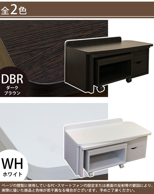 テレビ台 横幅伸張式 ローデスク 引出し収納付 コーナーテレビ台 座卓 PCデスク パソコンデスク - エイムキューブ画像5