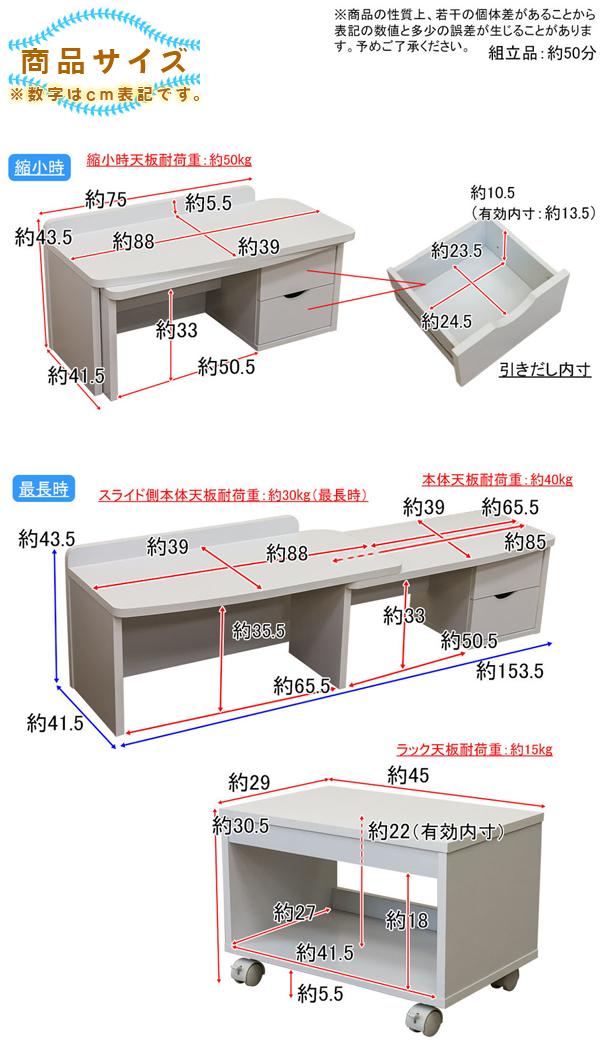 テレビ台 横幅伸張式 ローデスク 引出し収納付 コーナーテレビ台 座卓 PCデスク パソコンデスク - エイムキューブ画像7
