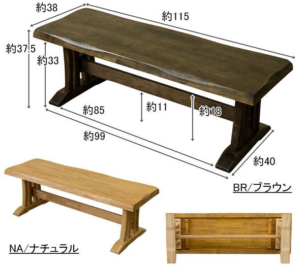 引き出し収納 ファミリーテーブル 食卓 天然木製 ナチュラルテイスト - エイムキューブ画像4