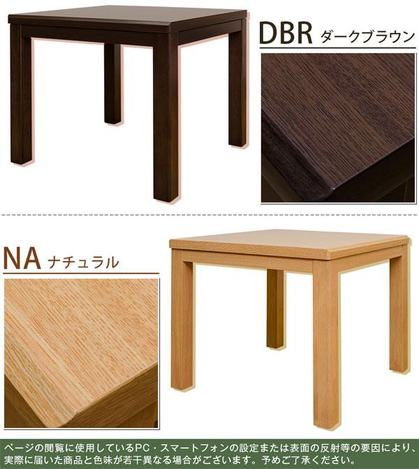 こたつテーブル モダン コタツ こたつテーブル ローテーブル 幅120cm ヒーター国内メーカー 600W - エイムキューブ画像3