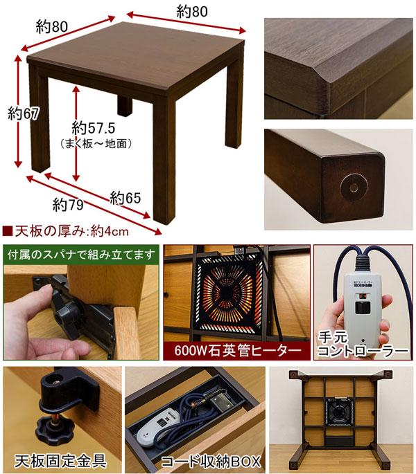 家具調こたつ センターテーブル モダンコタツ コード収納内蔵 石英管ヒーター 長方形テーブル - aimcube画像4