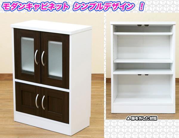 台所 収納 棚 器 お皿 収納 コンパクト 可動棚 送料無料 キッチン 収納 棚 - aimcube画像2