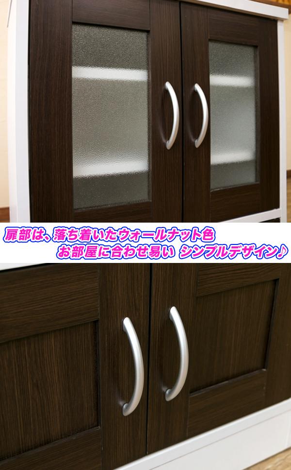 台所 収納 棚 器 お皿 収納 コンパクト 可動棚 送料無料 キッチン 収納 棚 - aimcube画像4