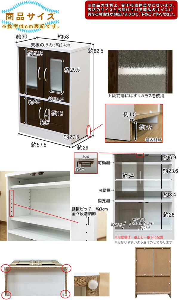 食器棚 収納棚 キャビネット キッチン 収納 ラック 一人暮らし 扉付き シンプル - エイムキューブ画像5
