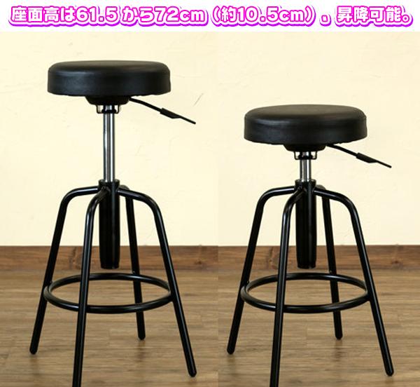 カウンタースツール スチール製 バースツール 椅子 おしゃれ チェア シンプル - エイムキューブ画像3