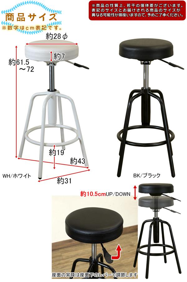 カウンタースツール スチール製 バースツール 椅子 おしゃれ チェア シンプル - エイムキューブ画像5