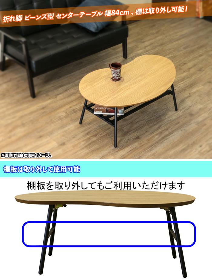 棚付き ラック付き テーブル 座卓 ローテーブル 完成品  - aimcube画像2