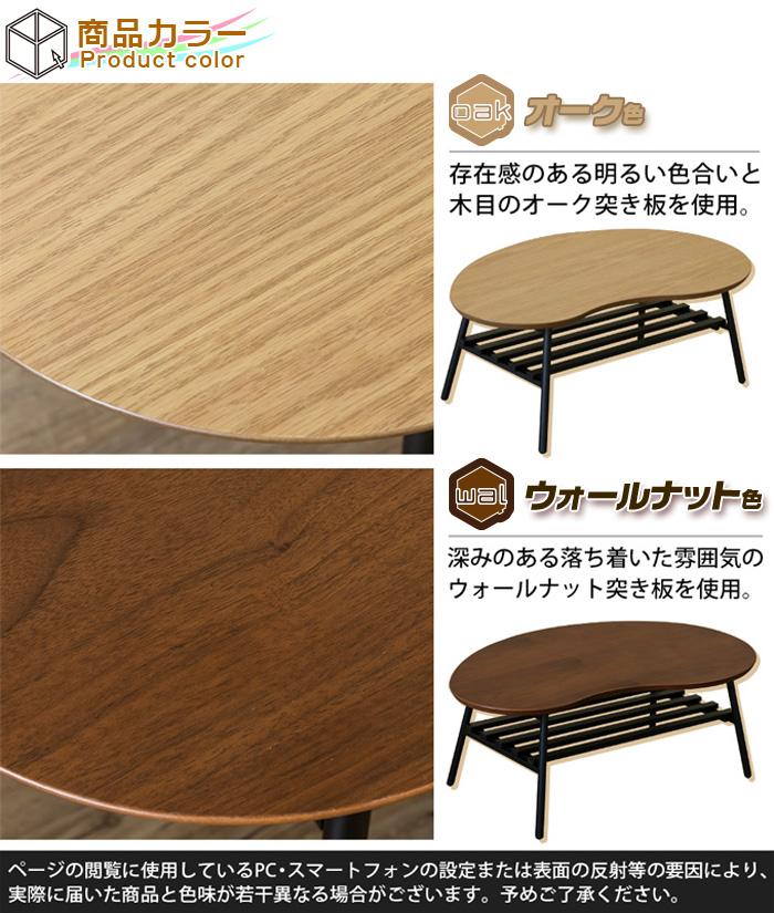 棚付き ラック付き テーブル 座卓 ローテーブル 完成品  - aimcube画像4