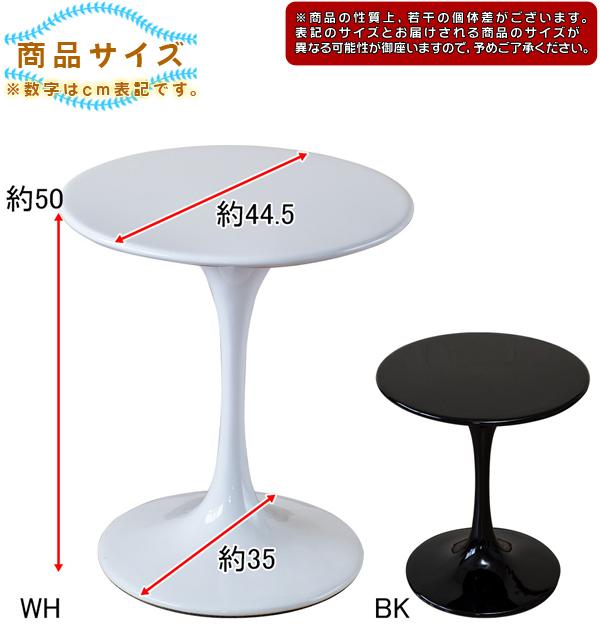 ラウンドサイドテーブル 花台 花瓶置き 飾り台 完成品 FRP製 ラウンドテーブル 天板 - aimcube画像4
