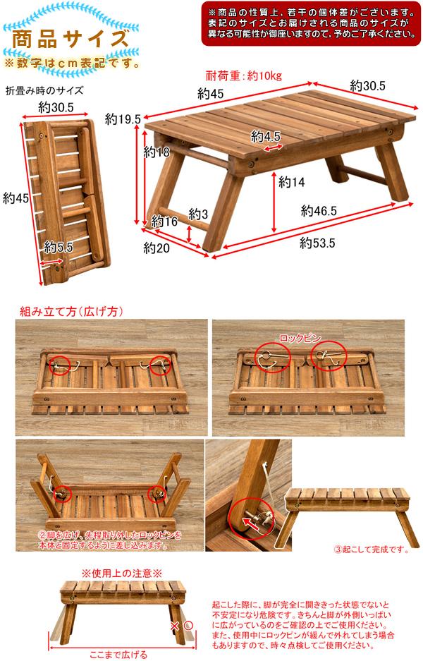 ガーデンテーブル ベランダ お庭 テーブル 完成品 アカシア素材 簡易テーブル - aimcube画像6