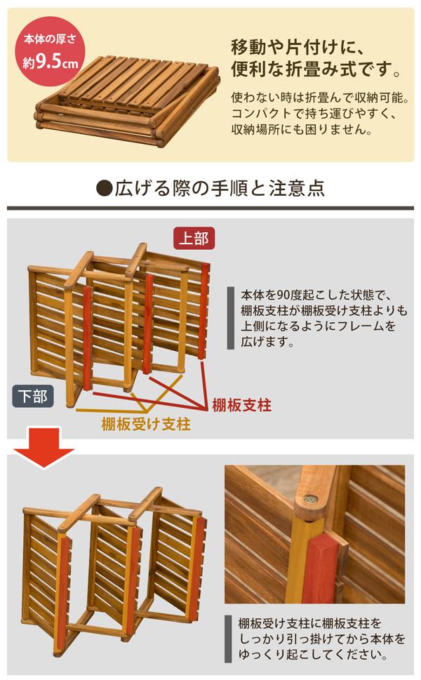 木製 ラック3段 幅46.5cm サニタリーラック 折り畳みラック 棚 簡易ラック 木製 - エイムキューブ画像3