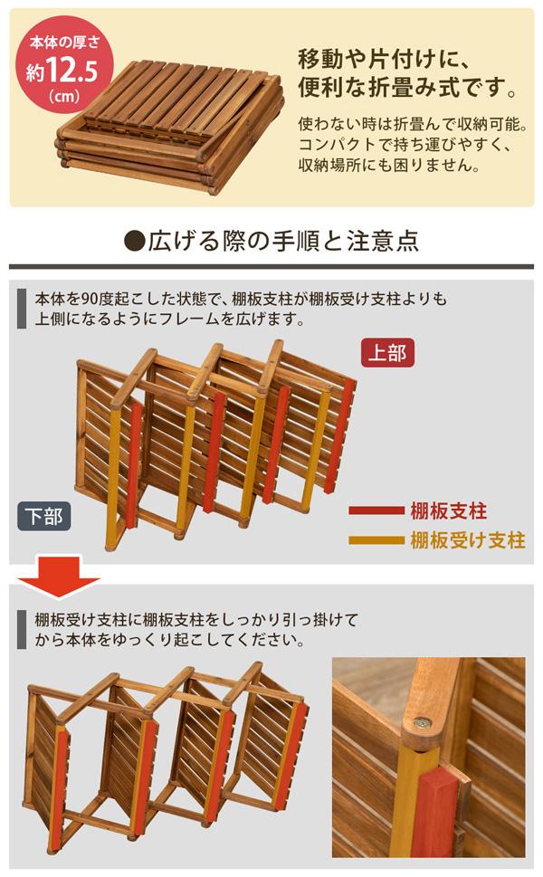 """木製 ラック4段 幅46.5cm 折り畳みラック 電話台 FAX台 棚 サニタリーラック 簡易ラック 木製 - エイムキューブ画像3"""" /> </p>  <p class="""