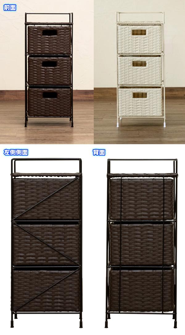 ラタン調 収納ラック3段 通気性 良い タオルラック 洗面所ラック おもちゃ箱 タオル 下着 収納 - エイムキューブ画像3