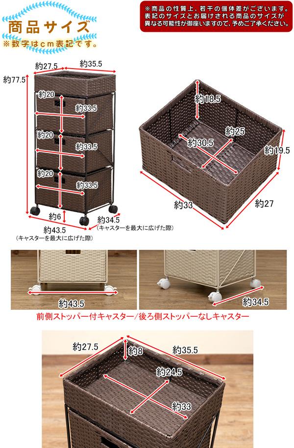サニタリーラック 脱衣所ラック 通気性 良い 簡単組立 丈夫なスチールフレーム 子供部屋 - aimcube画像6