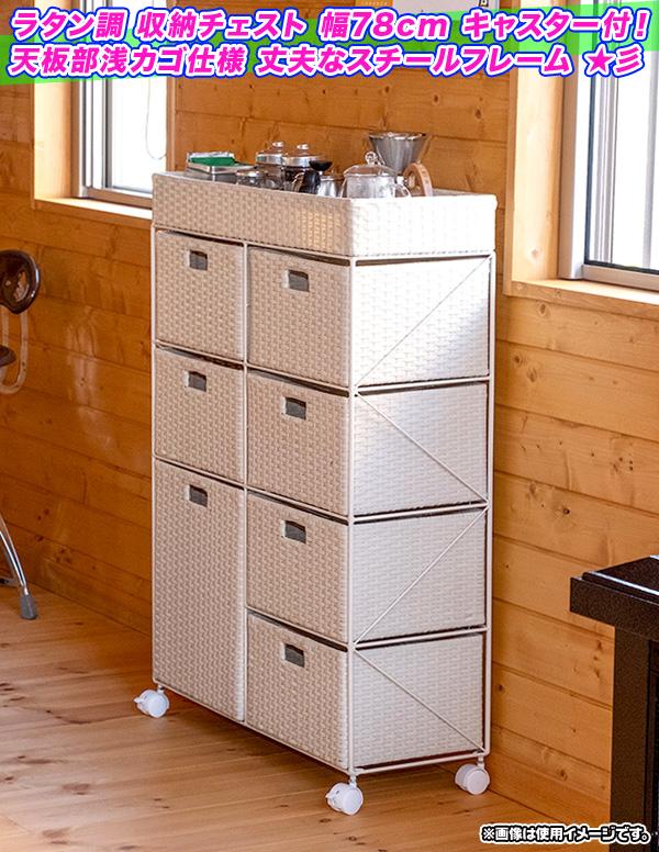 サニタリーラック 脱衣所ラック 通気性 良い 簡単組立 丈夫なスチールフレーム 子供部屋 - aimcube画像2