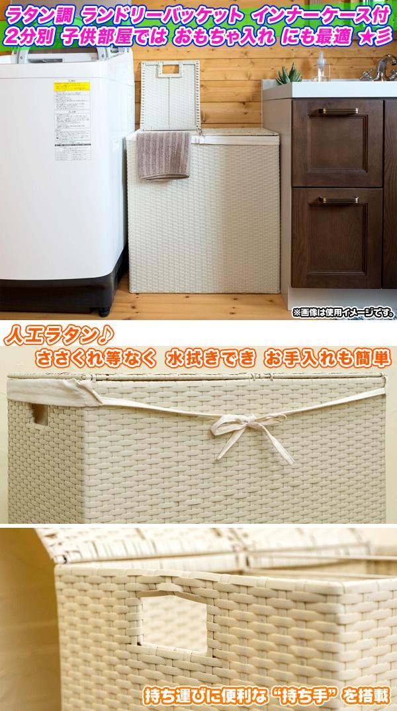 サニタリー バスケット 子供部屋 おもちゃ箱 インナーカバー付 完成品 丈夫なスチールフレーム - aimcube画像2