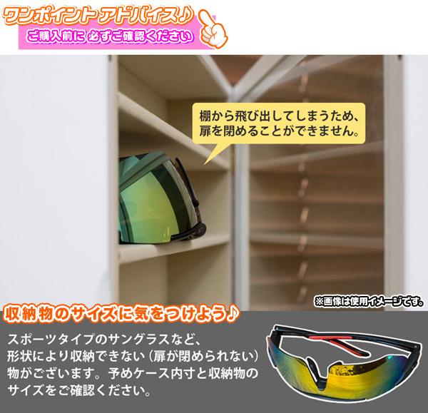 メガネケース 10本収納可 眼鏡 メガネ サングラス 収納 誕生日 プレゼント に最適 - エイムキューブ画像5