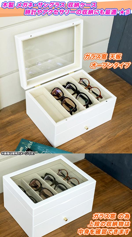 アクセサリーケース 老眼鏡 メガネ 収納 8本収納可 母の日 父の日 敬老の日 誕生日  - aimcube画像2