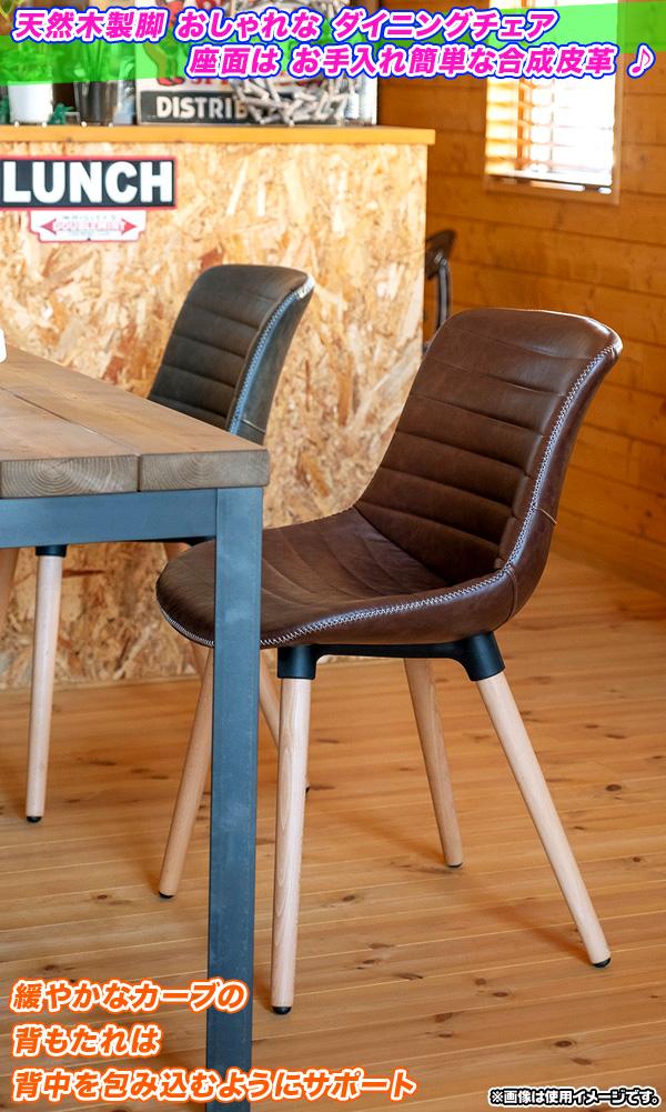 リビング 椅子 子供部屋 食卓 チェア アジャスター搭載 おしゃれ リビングチェア - aimcube画像2