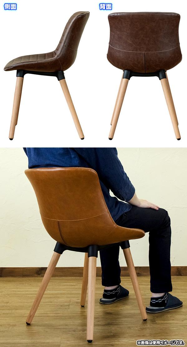 天然木製脚 ダイニングチェア カフェチェア 合成皮革 食卓用イス 食卓椅子 木製脚 - エイムキューブ画像3