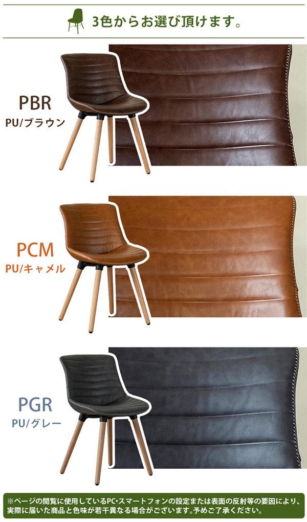 リビング 椅子 子供部屋 食卓 チェア アジャスター搭載 おしゃれ リビングチェア - aimcube画像4
