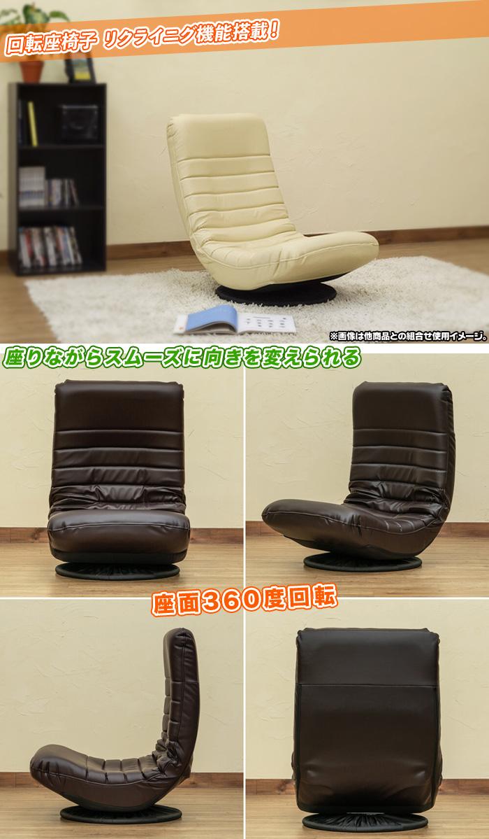 シンプル リクライニグチェア 回転座椅子 回転イス 完成品 - aimcube画像2