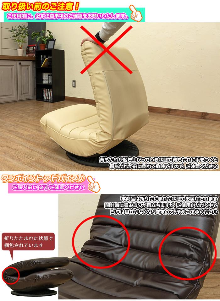シンプル リクライニグチェア 回転座椅子 回転イス 完成品 - aimcube画像4