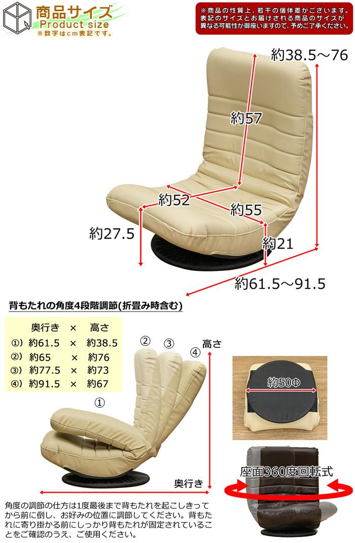 シンプル リクライニグチェア 回転座椅子 回転イス 完成品 - aimcube画像6