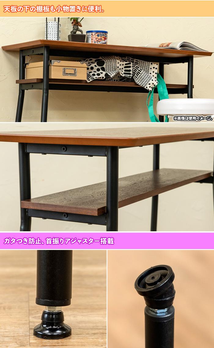 カフェテーブル スチールフレーム 天板木目柄 棚付き - aimcube画像4