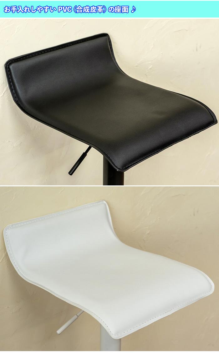 昇降 バーチェア PVC 座面 おしゃれ カウンターチェア 合成皮革 - エイムキューブ画像3