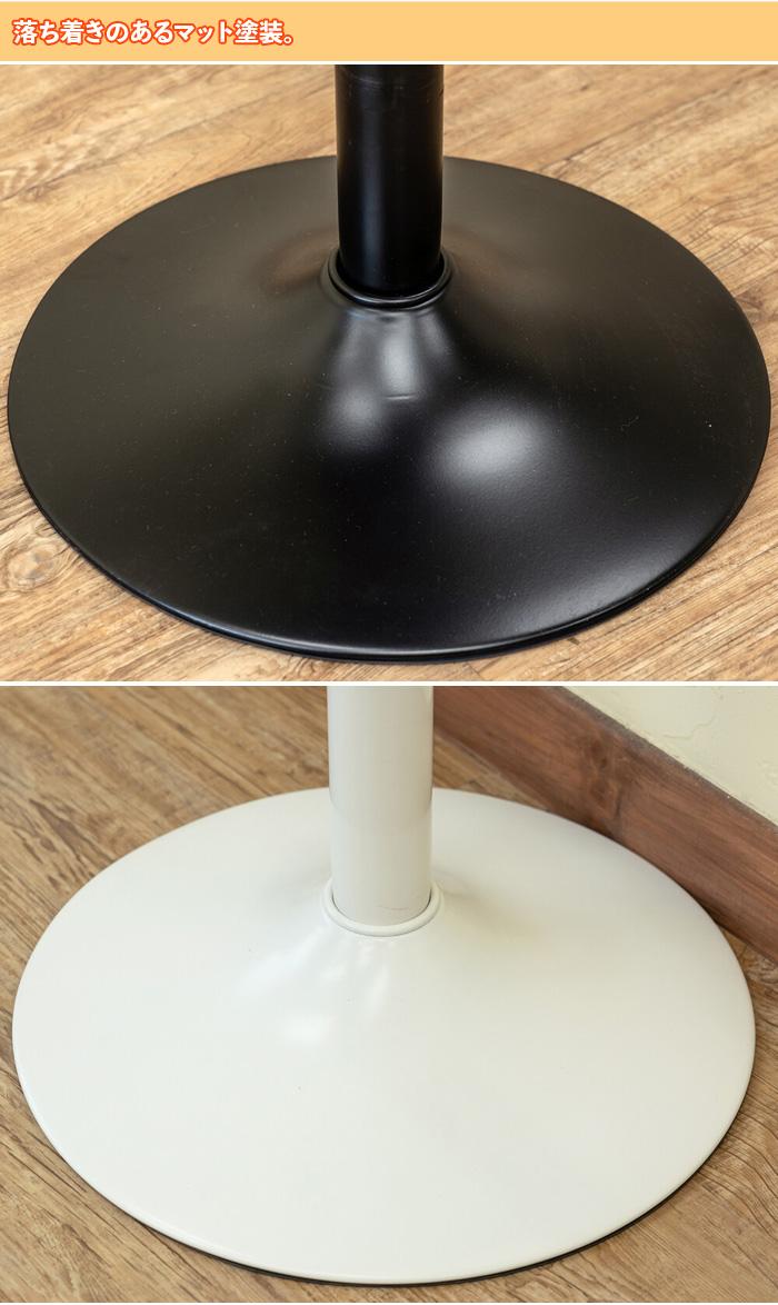 バースツール バー チェア 昇降チェア 脚置きバー付 マット塗装仕上げ - aimcube画像4