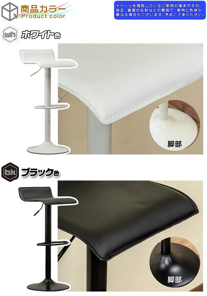 昇降 バーチェア PVC 座面 おしゃれ カウンターチェア 合成皮革 - エイムキューブ画像5